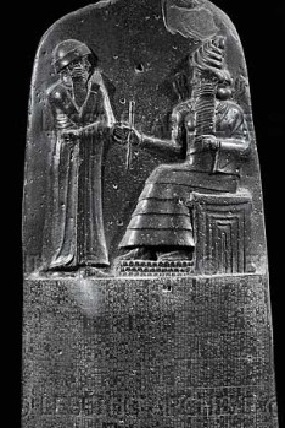 Il codice di Hammurabi
