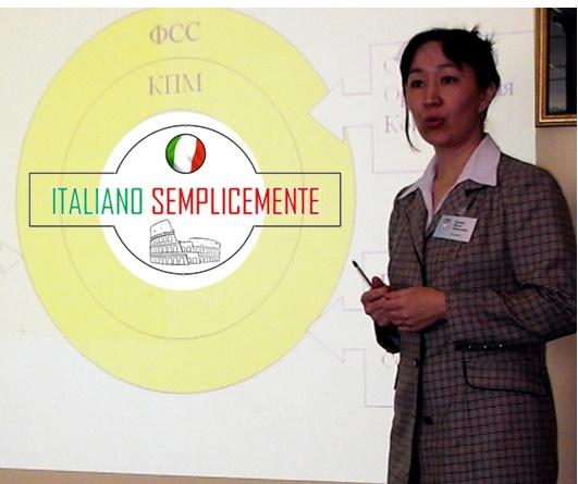immagine_3_introduzione_sezione_2.jpg