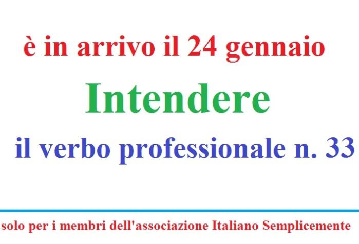 promozione_intendere